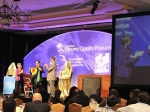 sales_meeting_conference_entertainment_companies_0009
